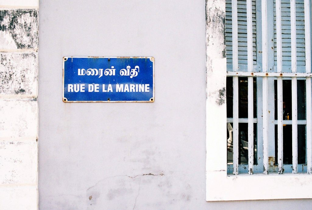 pondichery film photography